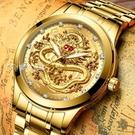 老人手錶龍的傳人芬尊龍紋紅寶石夜光防水男士手錶老年龍錶學生復古潮流 快速出貨