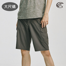 ADISI 男SUPPLEX彈性吸排短褲AP2011065-1 (3XL-4XL) 大尺碼 / 城市綠洲 (不起皺、吸排、輕薄、快乾、透氣)