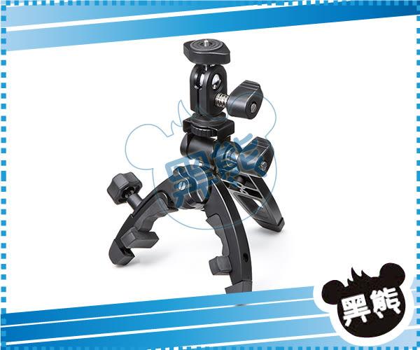 黑熊館 金屬鉗式腳架 360度雲台多功能 腳架 夾腳架 翻拍架 桌型腳架 鉗式腳架 輕量金屬三角架