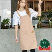 圍裙定制logo印字日系防油女家用男廚房工作服【福喜行】