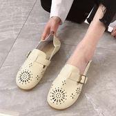 娃娃鞋牛筋軟底豆豆鞋女春2019新款圓頭鏤空平底學生可愛娃娃鞋淺口單鞋 萊俐亞