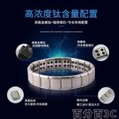 靜電手環 去除身體無線靜電手環預防人體靜電腕環磁石手鏈男女 百分百