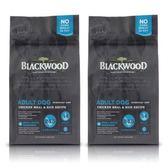 【BLACKWOOD】柏萊富特調成犬活力配方雞肉+糙米-15磅X2包