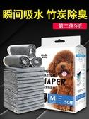 寵物尿布墊 狗狗尿墊加厚泰迪尿布吸水墊100片除臭寵物尿片貓尿不濕用品
