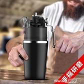 磨豆機 手磨咖啡機手動磨豆研磨手搖迷你小型家用便攜一體沖杯 LX【】新年禮物
