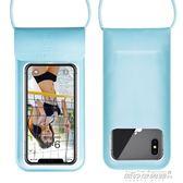 防水袋 手機防水袋潛水套游泳漂流觸屏通用防塵袋   傑克型男館