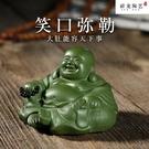 精品迷你紫砂茶寵 彌勒佛雕塑擺件 可養純...