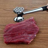 廚房敲肉錘牛排錘牛扒捶合金斷筋器嫩肉雙面打肉錘子家用鬆肉錘 免運直出 聖誕交換禮物