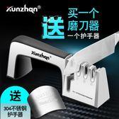 德國kunzhan磨刀器家用多功能磨刀石快速磨菜刀磨刀棒磨剪刀神器 衣櫥秘密