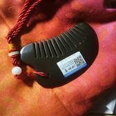 刮痧工具 按摩梳頭玄黃泗濱砭石梳子刮痧板天然5A砭石梳子 酷動3C