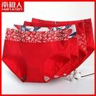 女內褲 4條裝女士紅色內褲結婚本命年中腰性感蕾絲鴻運底褲三角褲