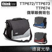 下殺8折 ThinkTank Mirrorless Mover 30i 微單眼側背包 TTP710672 / TTP710673 / TTP710674 正成公司貨 首選攝影包