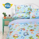卡通 磨毛 床單 枕套 警車波力 救援小英雄 機器人 Poli 歡樂世界