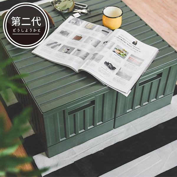 雙11指定色$599 第二代【R0134】FB-6432貨櫃收納椅(冷灰/軍綠/豔陽黃/粉紅) 樹德 台灣製 收納專科