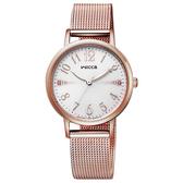 WICCA 閃耀銀河少女系列腕錶-粉紅金