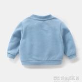 嬰兒衣服新款針織開衫外套秋裝春秋男童幼兒女童寶寶兒童1歲上衣 設計師生活