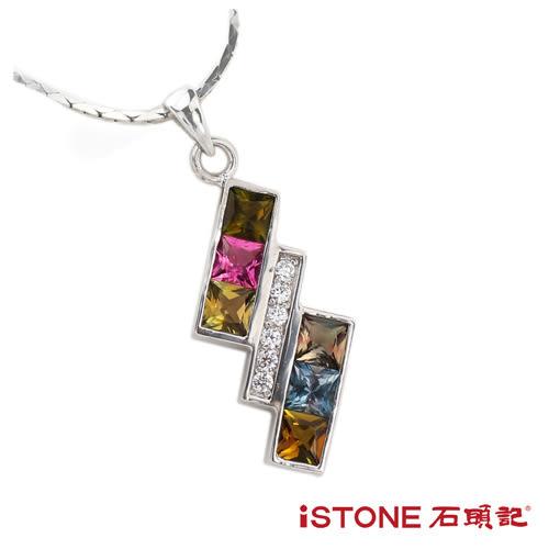 碧璽925純銀項鍊-奢華  石頭記