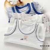 3件 中小童嬰兒無袖T恤打底速干吸汗兒童背心男童寶寶【時尚大衣櫥】