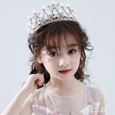 兒童髮飾頭飾 冰雪奇緣皇冠女孩公主可愛韓版生日演出珍珠王冠 BT10903『優童屋』