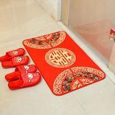 結婚慶用品門墊地毯婚房喜慶紅色家用進門口防滑腳墊新房臥室裝飾