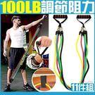 鍛鍊手臂、腰腹肌、雙腿 訓練手腳協調性與節奏感 贈送門扣、腳環、收納袋