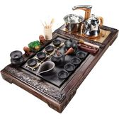 靜漁全自動紫砂茶具套裝家用茶盤四合一功夫茶壺茶杯茶道實木茶台 igo
