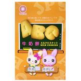 (有效期限至2019.03.07)【旺陽】ABC牛奶餅乾/盒(80g)-奶蛋素