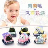 玩具車模型 寶寶玩具車模型兒童慣性小汽車回力工程車嬰兒飛機玩具男孩1-3歲 3色