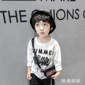 男童長袖t恤2018新款秋季韓版潮衣中大童休閒寬鬆童裝zzy5454『時尚玩家』