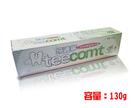 買就贈送30g旅行牙膏 買一送一 牙適寧牙膏 台灣製造 130g 不含三氯沙 雙重使用可當漱口水