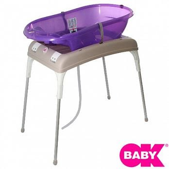 義大利 OKbaby 嬰兒澡盆(豪華版)+專用折疊架