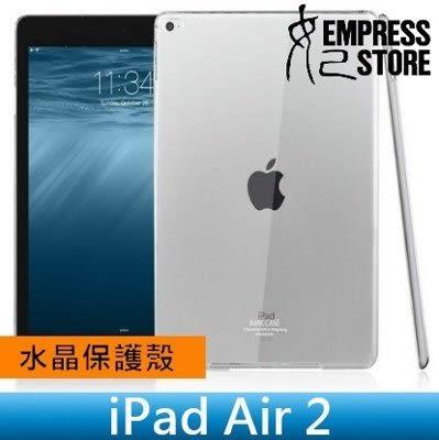 【妃航】保留原有質感!iPad Air 2 輕薄/透明 背蓋/防摔/防震 壓克力/水晶殼/保護殼 保護套