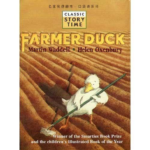 名家繪本口袋書有聲系列單書──Farmer Duck農場鴨(1書+1CD)