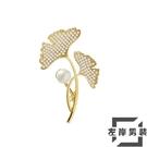 胸針銀杏葉珍珠微鑲滿鉆別針西裝外套胸花飾品【左岸男裝】