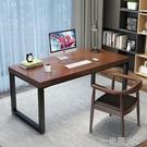 實木電腦桌台式簡約辦公桌北歐風簡易寫字桌...