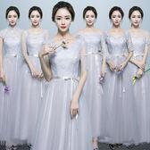 灰色伴娘服長款正韓修身顯瘦姐妹團伴娘禮服宴會晚禮服女洋裝