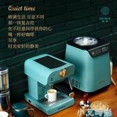 復古咖啡機家用小型全半自動意式商用蒸汽一體打奶泡 NMS小艾新品