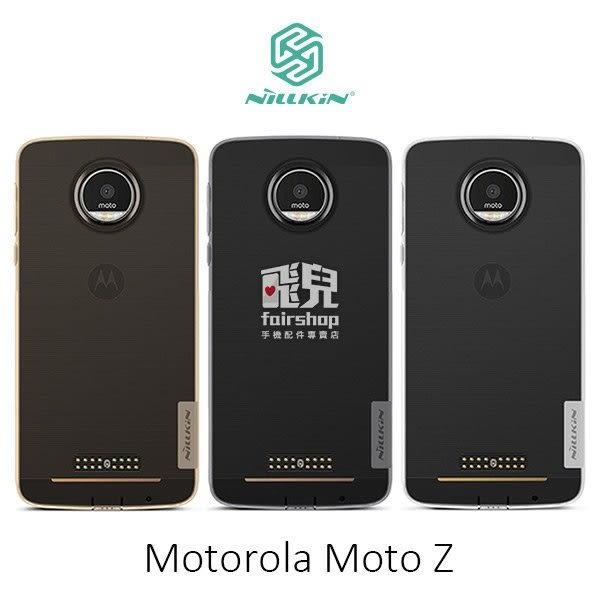 【飛兒】NILLKIN Motorola Moto Z 本色TPU軟套 手機套 保護套 手機殼 保護殼 透明 (K)