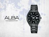【時間道】SEIKO ALBA 時尚簡約防刮鏡面腕錶 /黑面黑鋼帶(VJ22-X280SD/AH7R19X1)免運費