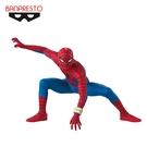 【日本正版】MARVEL 英雄勇像 東映蜘蛛人 公仔 模型 特攝蜘蛛人 蜘蛛人 Banpresto 萬普 - 170368