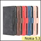【萌萌噠】諾基亞 Nokia 5.3 復古皮紋 多卡槽側翻平板皮套 磁扣 支架 全包軟殼 平板套 手機套