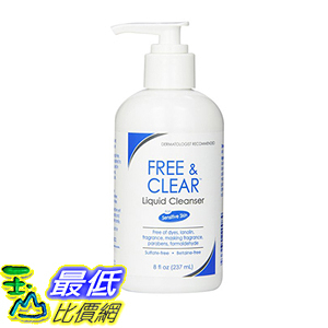 [美國進口] Free & Clear 潔膚露 Liquid Cleanser, 8 Fluid Ounce _CC2