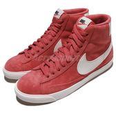 Nike 休閒鞋 Wmns Blazer Mid VNTG Suede 紅 米白 麂皮鞋面材質 中筒 運動鞋 女鞋【PUMP306】 917862-602