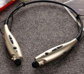 MP3 MP4播放器新款時尚運動跑步隨身聽音樂插卡mp3藍牙耳機一體化【中秋節全館88折】FC