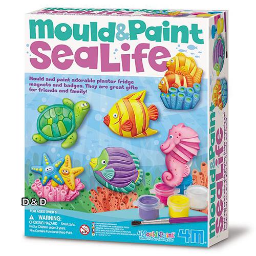 《4M美勞創作》Mould & Paint /Underwater 海底世界(磁鐵系列)   ╭★ JOYBUS玩具百貨