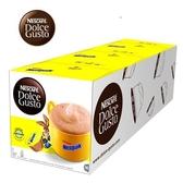 ★限期買五送一(共六盒) 雀巢 新型膠囊咖啡機專用 Nesquik高鈣巧克力飲品 料號 12409484