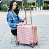 行李箱女20寸可愛迷你登機箱18寸密碼箱子小型拉桿箱zg【好康618】
