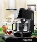 咖啡機 美式咖啡機家用全自動小型滴漏式迷你煮咖啡泡茶一體現磨冰咖啡壺