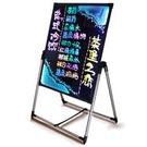 現貨供應 LED熒光板50 70廣告牌發光屏 廣告牌電子黑板手寫立式寫字板