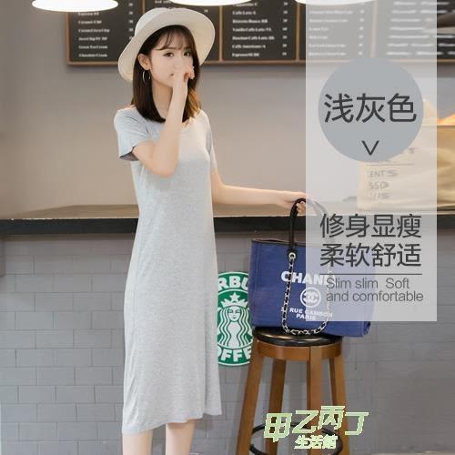 洋裝 秋裝大尺碼短袖連身裙洋裝女新品v領打底小黑裙夏季長裙